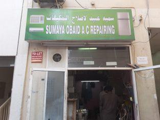 Sumaya Obaid Airconditioning Repairing