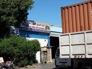 Al Banna Auto Repairing