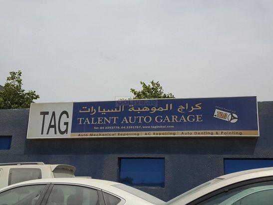 Talent Auto Garage