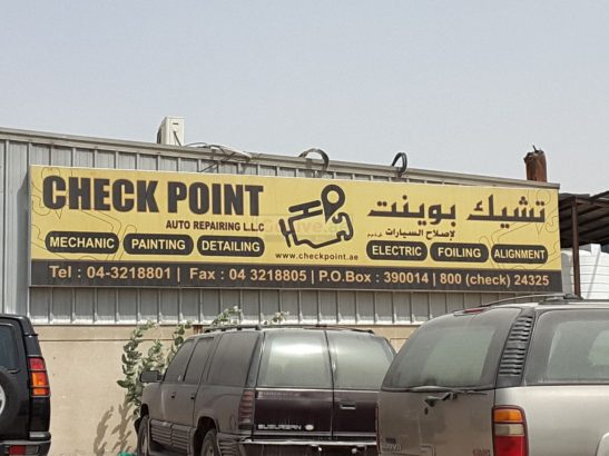 Check Point Auto Repairing