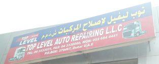 Top Level Auto Repairing