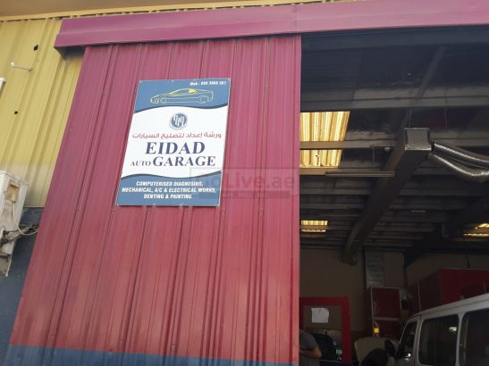 Eidad Auto Garage ( Auto Repair Dubai)
