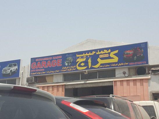 Muhammad Habib Auto Repairing Garage