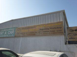 Steer Motor Repairing Workshop