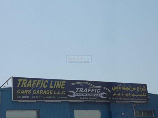 Traffic Line Cars Garage