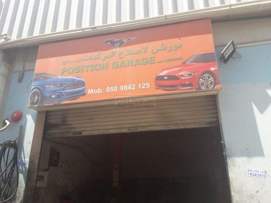 Position Garage