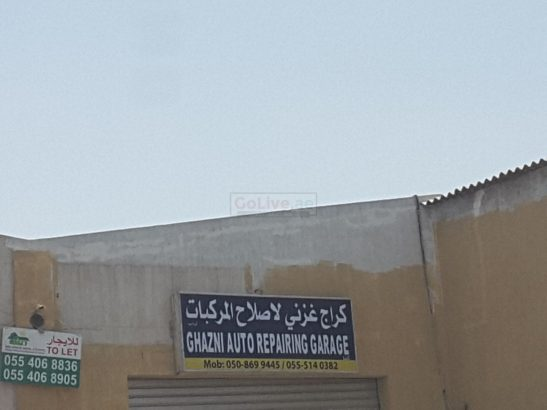 Ghazni Auto Repairing Garage