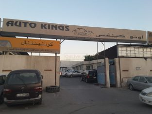 Auto Kings Garage