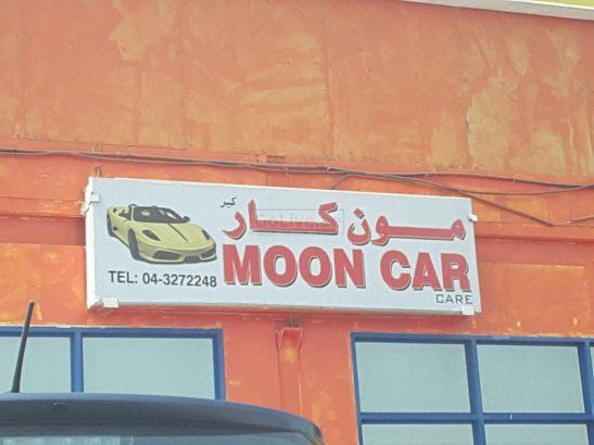 Moon Car Care