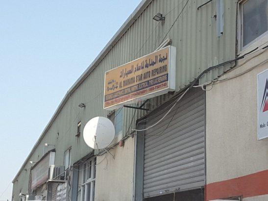 Al Manama Star Auto Repairing