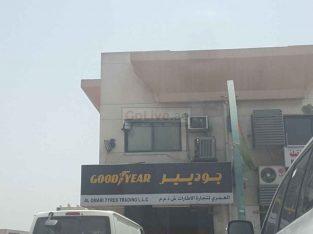Al Omari Tyres Trading