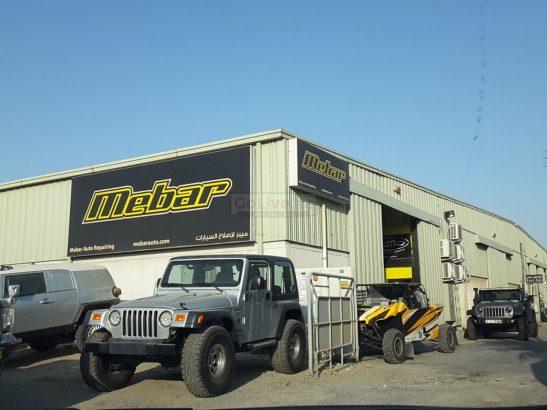 Mebar Auto Repairing