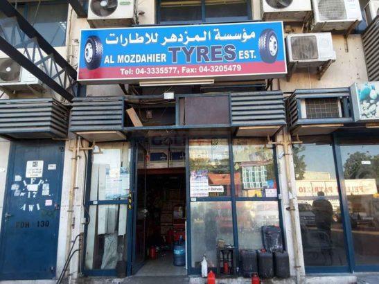 Al Mozdahier Tyres Est