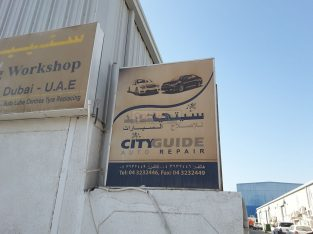 City Guide Auto Repair