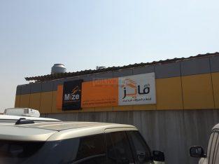 Mize Auto Repairing Garage