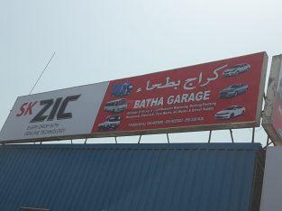 Batha Garage