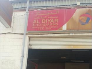 Al Diyar Auto Repairing