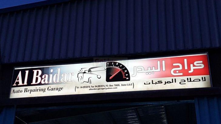 Al Baidar Auto Repairing Garage