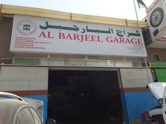 Al Barjeel Garage