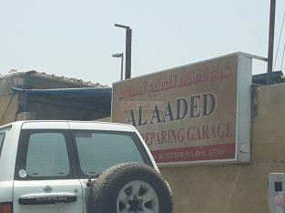 Al Aaded Auto Repairing Garage