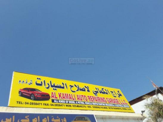 Al Kamali Auto Repairing Garage