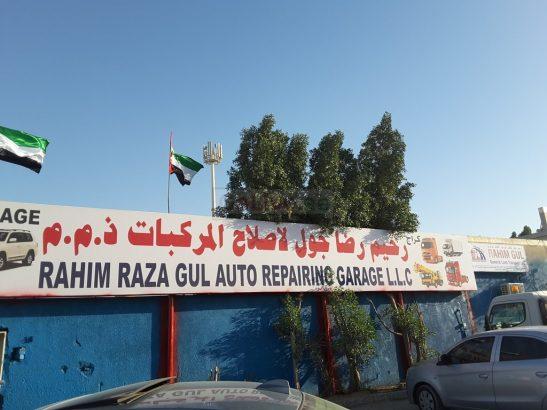 Rahim Raza Auto Repairing