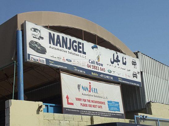Nanjgel Automotive Solutions