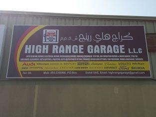 High Range Garage ( Auto Repair Garage )