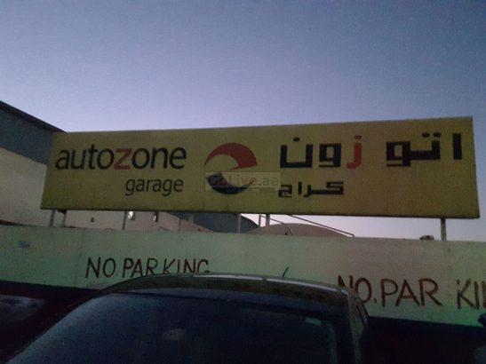 Auto Zone Garage