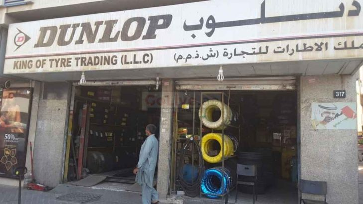 King Of Tyre Trading