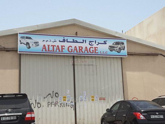 Altaf Garage