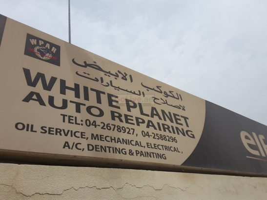 White Planet Auto Repairing