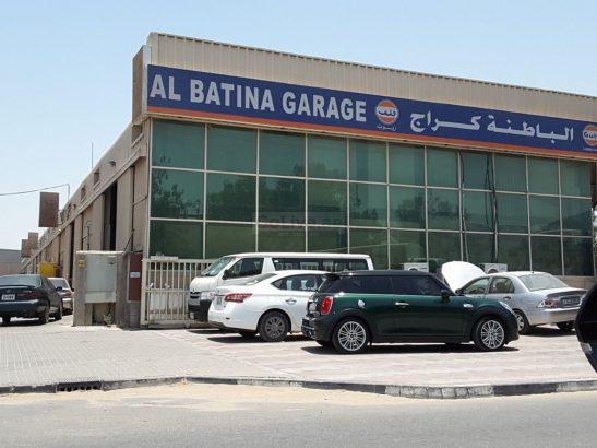 Al Batina Garage