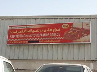 Hadi Murtadha Auto Repairing Garage