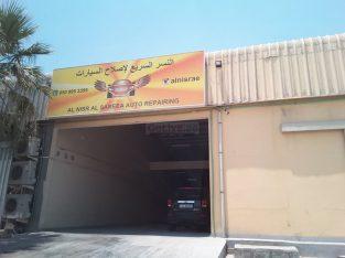 Al Nisr Al Sareea Auto Repairing ( Garage Dubai )