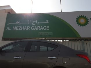 Al Mezhar Garage