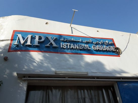 M P X Istanbul Garage