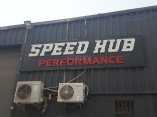 Speed Hub Performance Garage