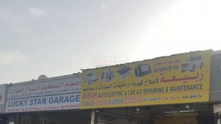 Lucky Star Garage ( Garage in dubai )