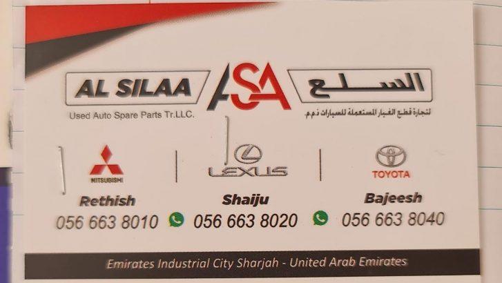 Al Silaa Used Spare Parts TR LLC (Sharjah Used Parts Market)