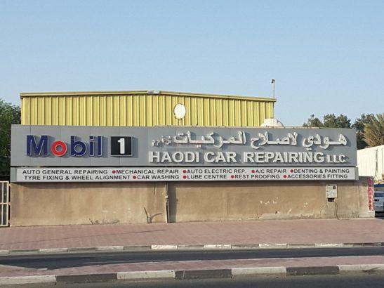 Haodi Car Repairing