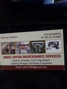 technical service 0582205734 (elicteical plumber cctv satellite dish tv wall paper)