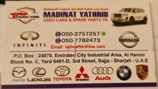 Madinat Yathrib Used Parts TR LLC ( Sharjah Used PArts Market )