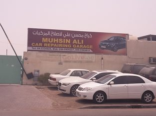 Muhsin Ali Car Repairing Garage