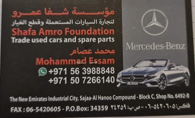 Shafa Amro Trade Used Parts Tr LLC (Sharjah Used Auto Parts)