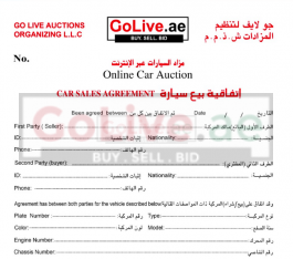 Car Selling Agreement For 150 AED for dubai