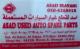 Asad Used Auto Spare Parts TR (Sharjah Used Parts Market)