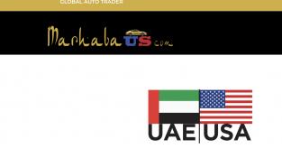 Al Suwairah Used Auto Parts TR ( Sharjah Used Parts Market )