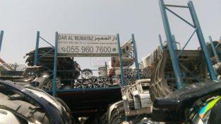 Dar Al Mumayaz Used Auto Parts TR LLC (Sharjah Used Parts Market)
