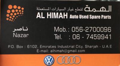Al HIMAH Auto Used Spare Parts (Sharjah Used Parts Market)